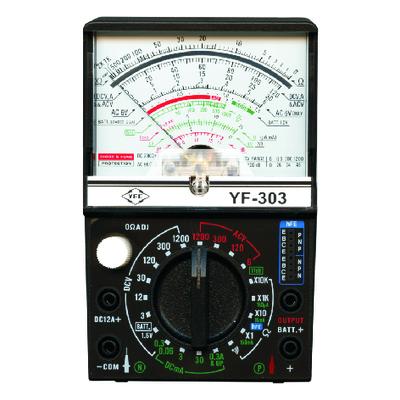 Tenzo-R 38140 Motorhaubend/ämmung D/ämmmatte